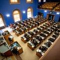 Руководство парламентской фракции центристов призывает депутатов пожертвовать прибавку к зарплате