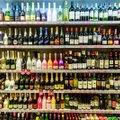 Насколько подешевел алкоголь после снижения акциза?