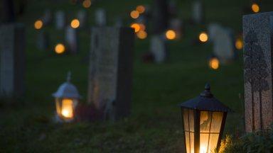 Kui inimene sureb: esiisade põlised uskumused suremise ja teise ilma kohta