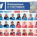 """Эстонские """"взвешенные"""": третья неделя проекта"""