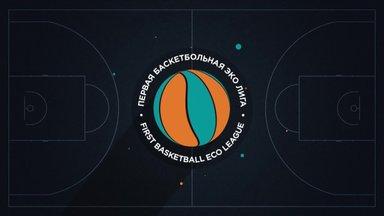 TÄISPIKKUSES | Korvpall: BC Kalev/Cramo - Peterburi Zenit