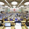 Riigiduuma võttis vastu Putini seadused Venemaa konstitutsiooni ülimuslikkuse kohta rahvusvahelise õiguse ees