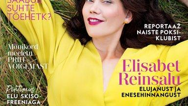 VÄRSKES NUMBRIS   Elisabet Reinsalu, Priit Võigemast jt: tutvu Anne & Stiili selle kuu kõige olulisemate persoonide ja teemadega