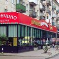 Vene agentuur pakub jalgpalli MMi eel restoranidele võltsarvustusi
