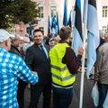 ФОТО   Сторонники Центристской партии собрались на Тоомпеа. Поприветствовать народ пришел Юри Ратас