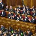 На Украине утвержден новый состав правительства