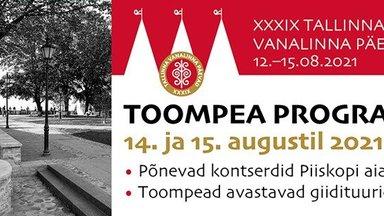 Tallinna vanalinna päevade Toompea programm pakub lisaks imelisele vaatele muusikat ja elamusi