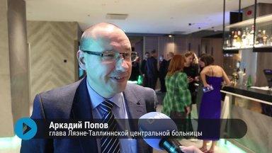 """Аркадий Попов: """"Политики сражаются за свои приоритеты. Но к 2027 году можно будет открыть двери Таллиннской больницы"""""""