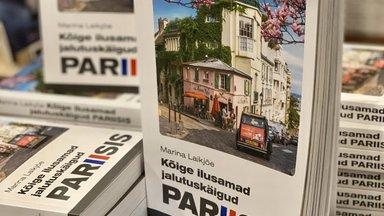 Alkeemia lugemisnurk | Kõige ilusamad jalutuskäigud Pariisis