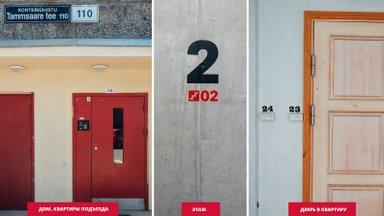 Спасательный департамент: двери и этажи в многоквартирных домах должны быть пронумерованы