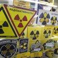 Новая опасность из Китая: на АЭС в Хайян произошел сбой в работе реактора
