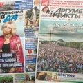 DELFI В МИНСКЕ | Белорусские газеты открыто говорят об избиениях и пытках