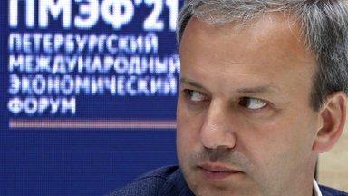 """INTERVJUU   """"Võiksite Ungarilt eeskuju võtta."""" Vene võimueliidi liige ja FIDE juht Arkadi Dvorkovitš malest, Vene häkkeritest ja koostööst Läänega"""