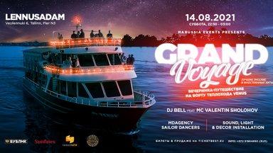 Так вы еще не отдыхали! 14 августа на борту диско-корабля VENUS пройдет грандиозная вечеринка-путешествие