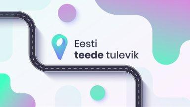 Mis saab Eesti teede tulevikust – selgub oktoobris toimuval ajaloo suurimal tee-ehituse konverentsil