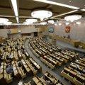 СМИ: Госдума отклонит законопроект о запрете чиновникам иметь недвижимость за рубежом