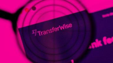 FinCen Files: kuidas USA pangad TransferWise'i kahtlustasid